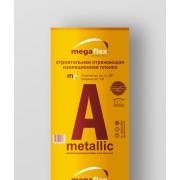 Мегафлекс A metallic 50