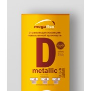 Мегафлекс D metallic 50